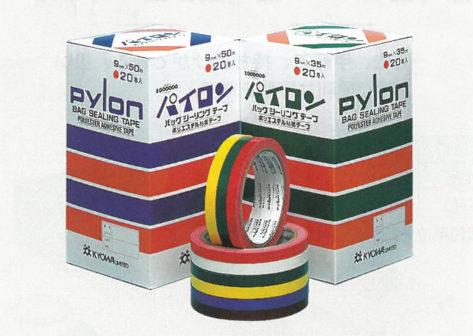 パイロンバックシーラーリングテープ