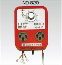 農電電子サーモ
