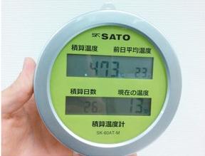積算温度計 SK-60AT-M